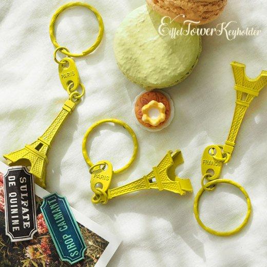 フランスお土産 エッフェル塔キーホルダー 単品売り【 lime yellow】【画像2】