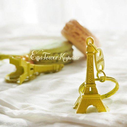 フランスお土産 エッフェル塔キーホルダー 単品売り【 lime yellow】【画像7】