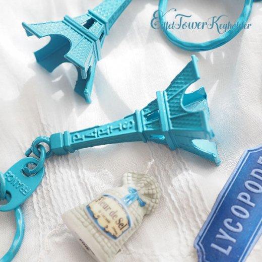 フランスお土産 エッフェル塔キーホルダー 単品売り【turquoise blue】【画像2】