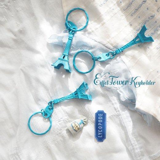 フランスお土産 エッフェル塔キーホルダー 単品売り【turquoise blue】【画像3】