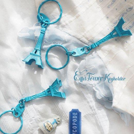 フランスお土産 エッフェル塔キーホルダー 単品売り【turquoise blue】【画像5】