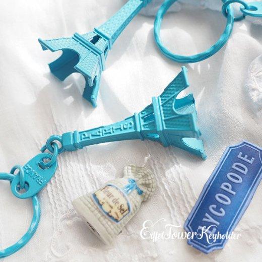 フランスお土産 エッフェル塔キーホルダー 単品売り【turquoise blue】【画像7】