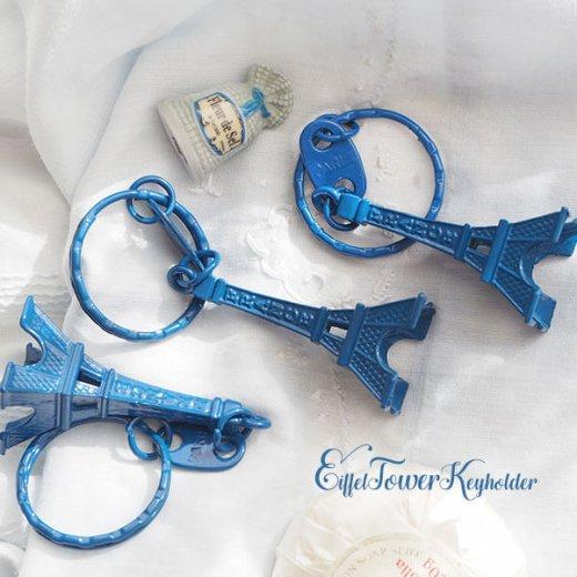 フランスお土産 エッフェル塔キーホルダー 単品売り【royal blue】【画像2】