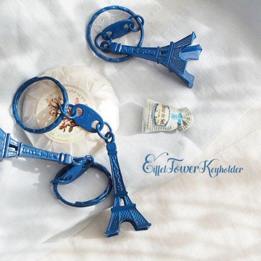 フランスお土産 エッフェル塔キーホルダー 単品売り【royal blue】【画像3】