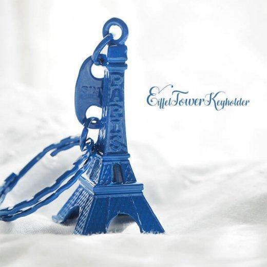フランスお土産 エッフェル塔キーホルダー 単品売り【royal blue】【画像6】