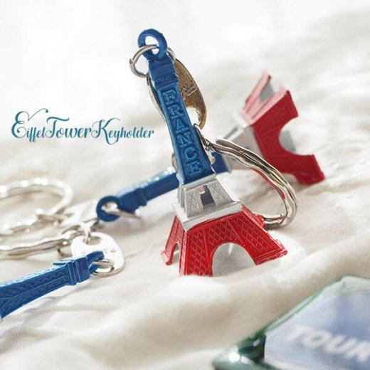 フランスお土産 エッフェル塔キーホルダー 単品売り【tricolore】【画像3】