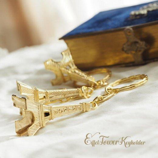 フランスお土産 エッフェル塔キーホルダー 単品売り【gold】【画像4】