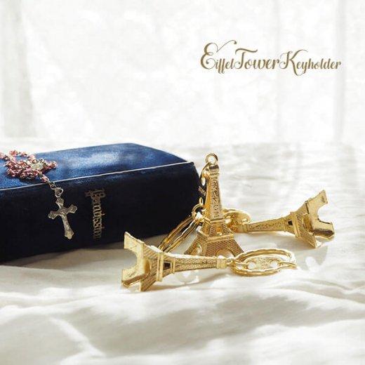 フランスお土産 エッフェル塔キーホルダー 単品売り【gold】【画像5】