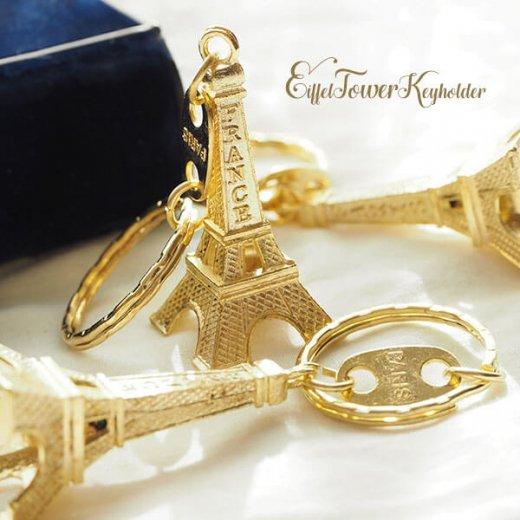 フランスお土産 エッフェル塔キーホルダー 単品売り【gold】【画像7】
