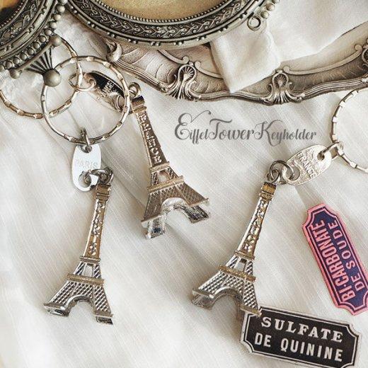 フランスお土産 エッフェル塔キーホルダー 単品売り【silver】【画像2】