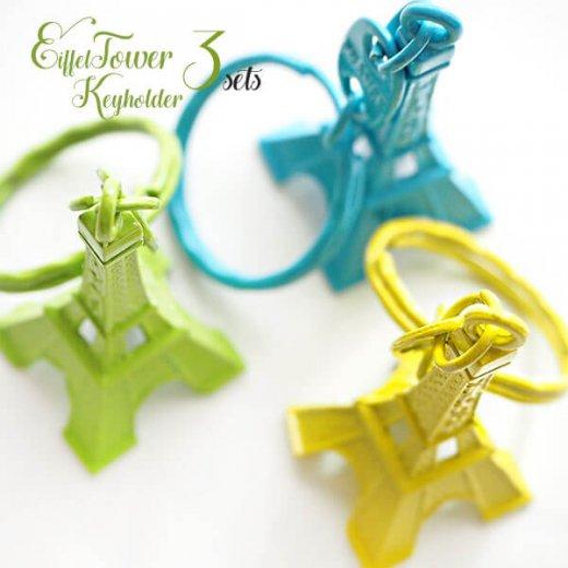 【セットがお得】エッフェル塔キーホルダー3個セット【lime yellow leaf green turquoise blue】【画像3】