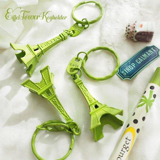 【セットがお得】エッフェル塔キーホルダー3個セット【lime yellow leaf green turquoise blue】【画像4】
