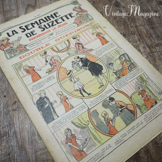 フランス La Semaine de Suzette(アンティーク週間誌  I)【画像10】