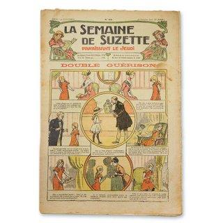 フランス La Semaine de Suzette(アンティーク週間誌  I)