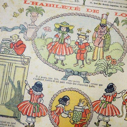 フランス La Semaine de Suzette(アンティーク週間誌 J)【画像2】