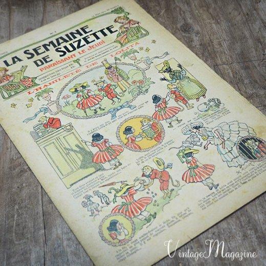 フランス La Semaine de Suzette(アンティーク週間誌 J)【画像10】