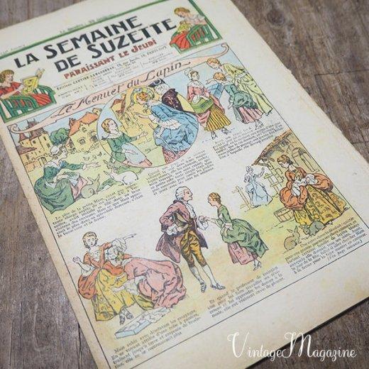 フランス La Semaine de Suzette(アンティーク週間誌 K)【画像5】