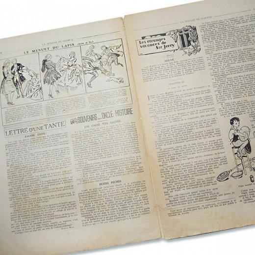 フランス La Semaine de Suzette(アンティーク週間誌 K)【画像10】
