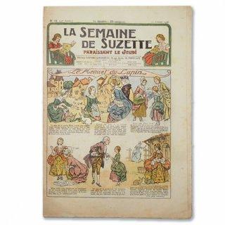 ビンテージ/アンティーク本 フランス La Semaine de Suzette(アンティーク週間誌 K)