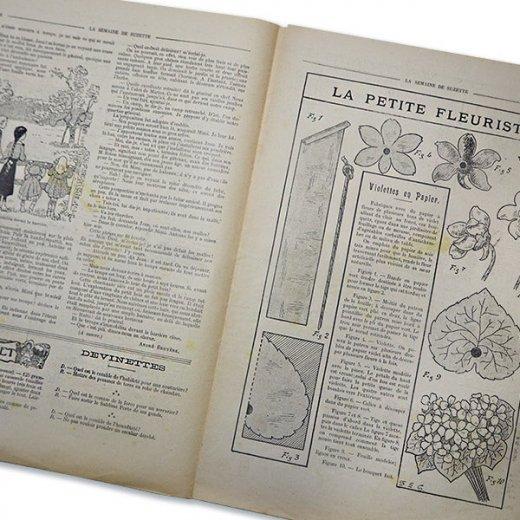 フランス La Semaine de Suzette(アンティーク週間誌 L)【画像4】