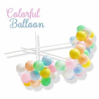 カラフルバルーン 風船オブジェ(Pastel color)