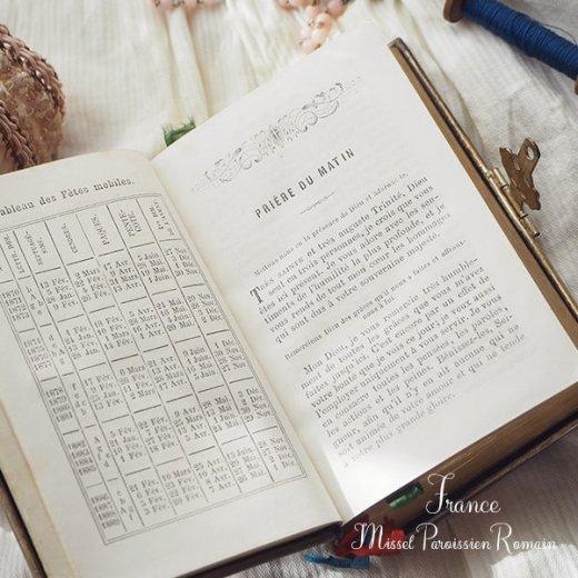 フランス アンティーク 聖書 1870年製【画像5】