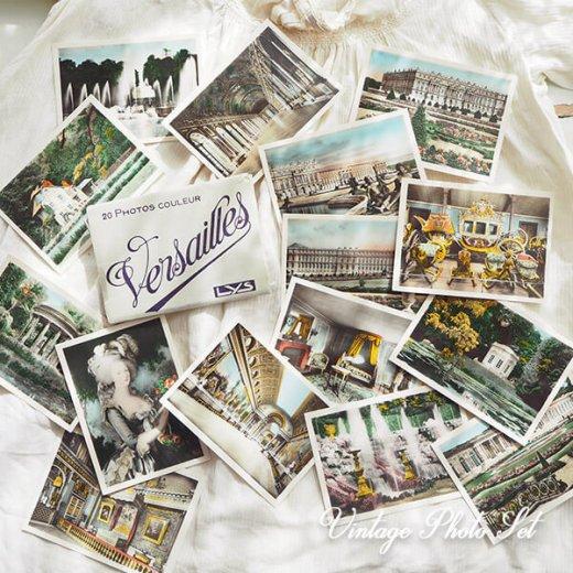 【希少】フランス 1920年代 アンティーク 彩色写真 スーベニア フォトカードセット(ベルサイユ宮殿)