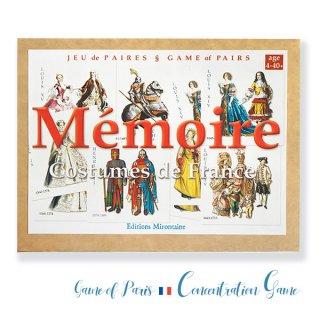 フランス 記憶力 カードゲーム メモワール【フランスの衣装】13世紀〜19世紀の人物 Editions Mirontaine エディション ミロンテーン社