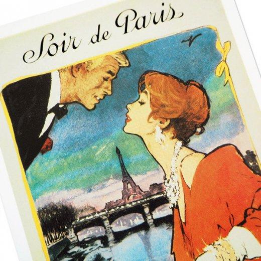 フランスポストカード (Soin de Paris BOURJOIS 香水)【画像2】