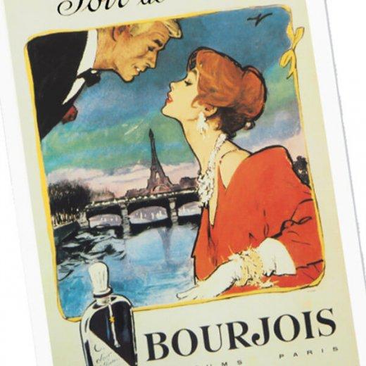 フランスポストカード (Soin de Paris BOURJOIS 香水)【画像3】
