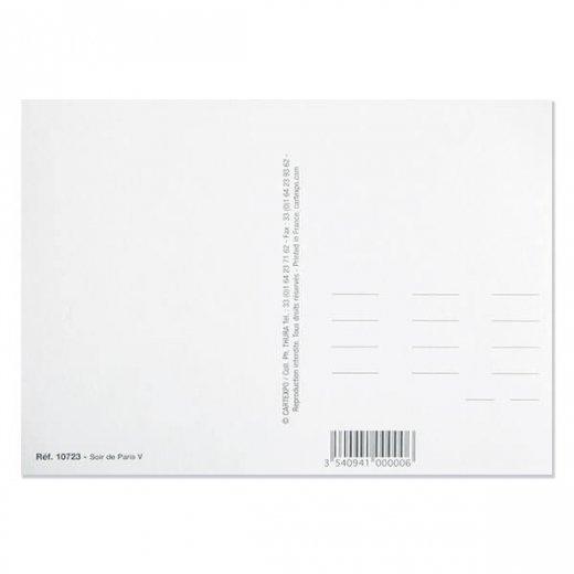 フランスポストカード (Soin de Paris BOURJOIS 香水)【画像4】