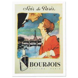 フランスポストカード (Soin de Paris BOURJOIS 香水)