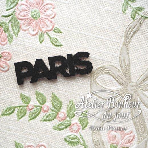 フランス輸入ボタン アトリエ・ボヌール・ドゥ・ジュール【paris】【画像2】