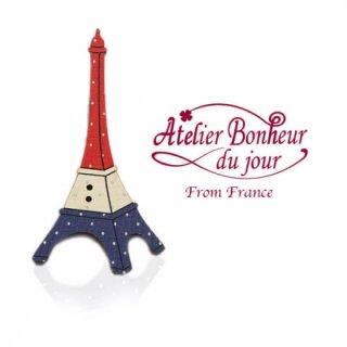 フランス輸入ボタン アトリエ・ボヌール・ドゥ・ジュール【eiffel】