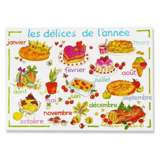イースター 復活祭 雑貨 フレンチポストカード (les delices de l'annee)