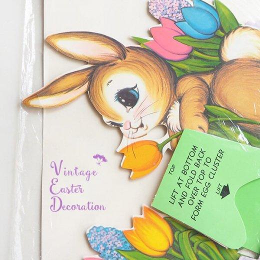 USA 1979年 イースター デコレーション バーニーネスト【パープル】復活祭うさぎ【画像4】