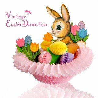 イースター 復活祭 雑貨 USA 1979年 イースター デコレーション バーニーネスト【ピンク】復活祭うさぎ