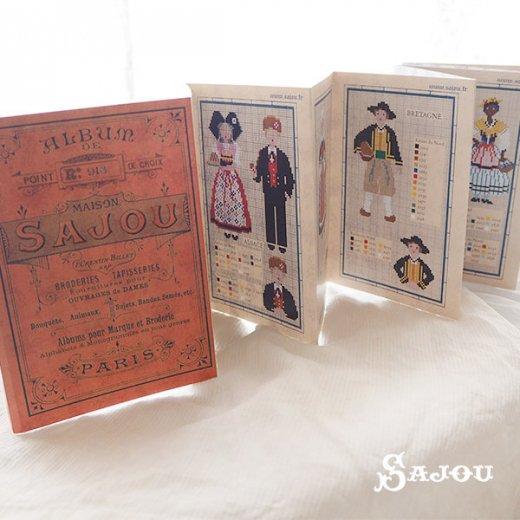 フランス SAJOU 刺繍図案 913【民族衣装】【画像6】