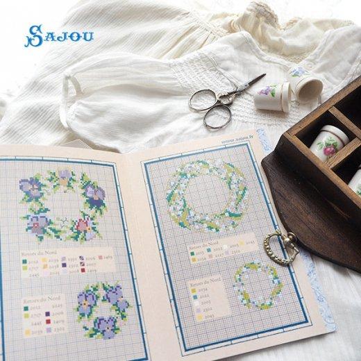 フランス SAJOU 刺繍図案 912【フラワーリース】【画像5】