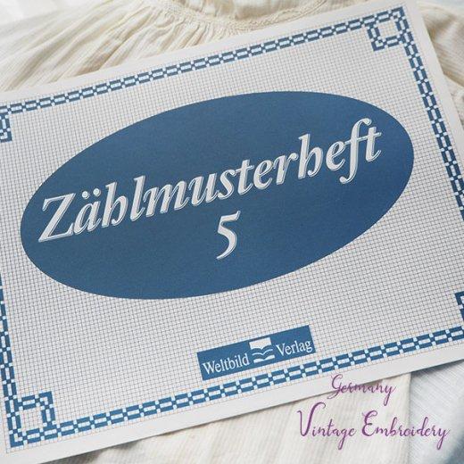 ドイツ  ヴィンテージ 刺繍本  Zahlmusterheft【5】【画像8】