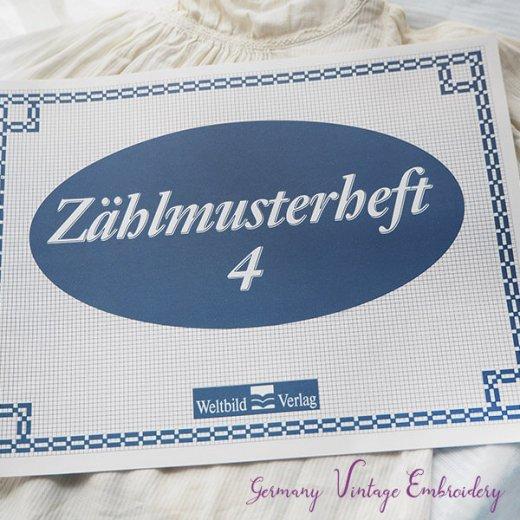 ドイツ  ヴィンテージ 刺繍本  Zahlmusterheft【4】【画像8】