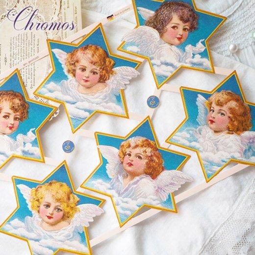 ドイツ クロモス【M】星と天使【画像7】