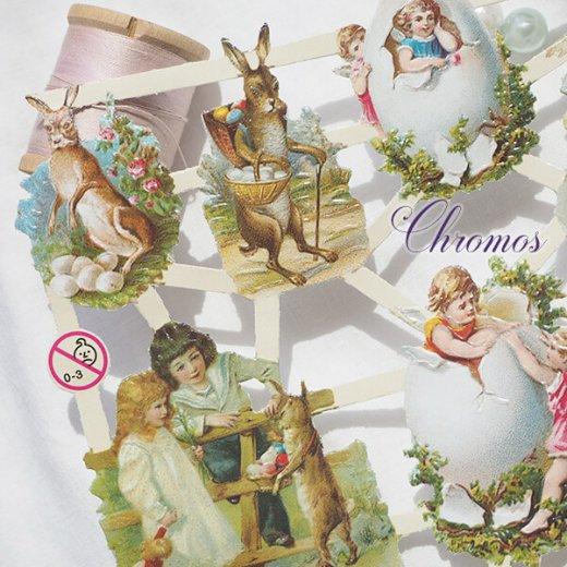 ドイツ クロモス【M】(イースターラビットH)【画像2】