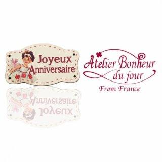 フランス輸入ボタン アトリエ・ボヌール・ドゥ・ジュール【Joyeux Anniversaire B】