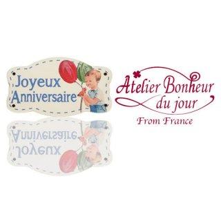 フランス輸入ボタン アトリエ・ボヌール・ドゥ・ジュール【Joyeux Anniversaire A】