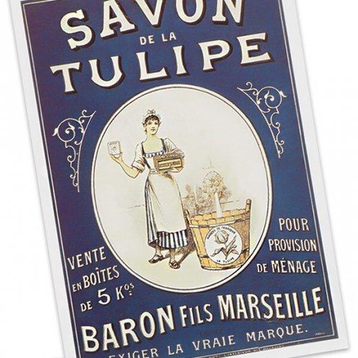 フレンチポストカード (savon de la tulipe)【画像2】