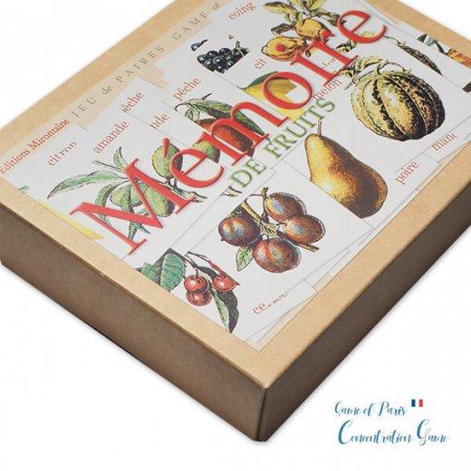 フランス 記憶力 カードゲーム メモワール【フルーツ】 Editions Mirontaine エディション ミロンテーン社【画像2】