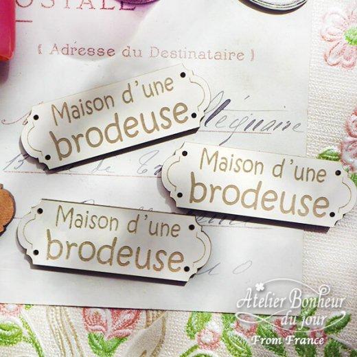 フランス輸入ボタン アトリエ・ボヌール・ドゥ・ジュール【Maison d'une brodeuse】【画像3】