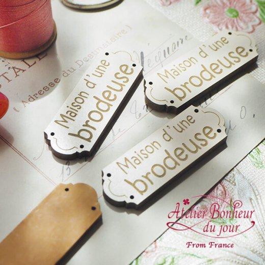 フランス輸入ボタン アトリエ・ボヌール・ドゥ・ジュール【Maison d'une brodeuse】【画像4】