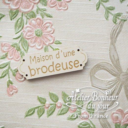 フランス輸入ボタン アトリエ・ボヌール・ドゥ・ジュール【Maison d'une brodeuse】【画像5】